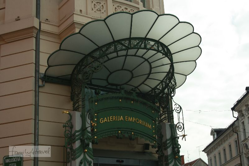 ljubljana-slowenien-galerija-emporium