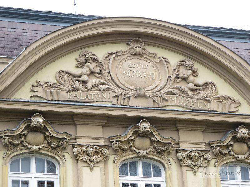 Keszthely hat auch ein richtig gutes Museum!