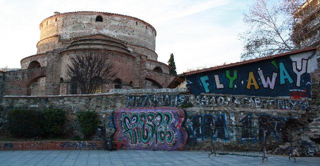 Thessaloniki: Stadtbummel mit Kindern (und Schokolade)