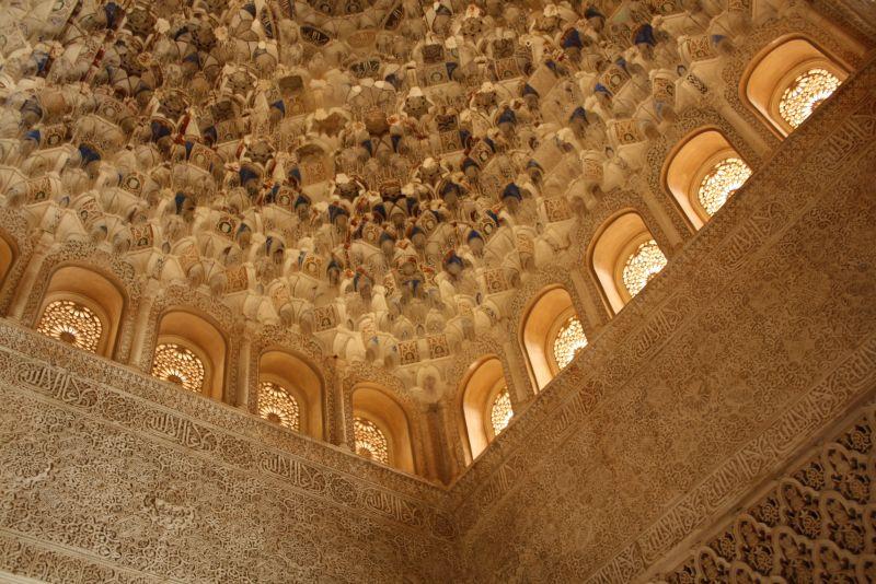 Der Nasridenpalast wurde architektonisch geklotzt und nicht gekleckert.