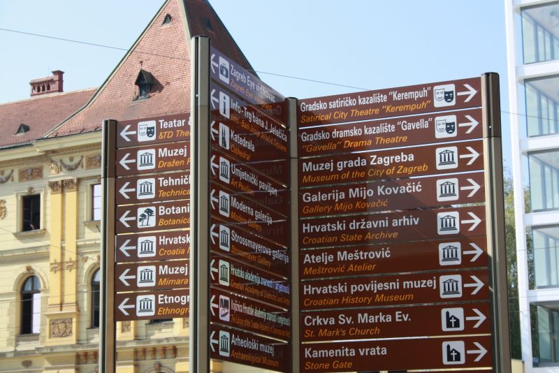 Niemand soll sagen, es gäbe keine Sehenswürdigkeiten in Zagreb...