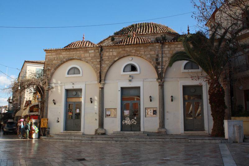 Nafplion, Peloponnes, Griechenland, Moschee