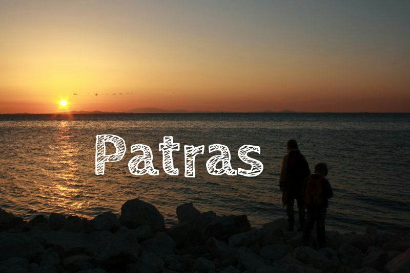 Patras mit Kindern