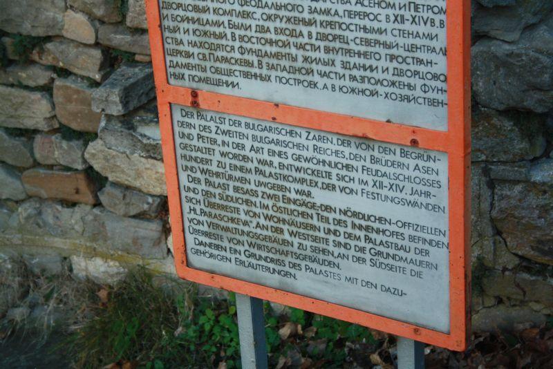Weliko Tarnowo (Veliko Tarnovo), Hinweisschilder auf Deutsch
