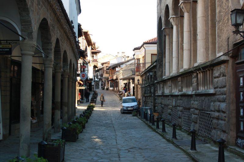 Weliko Tarnowo (Veliko Tarnovo), Altstadt