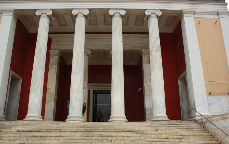 Archäologisches Nationalmuseum Athen mit Kindern