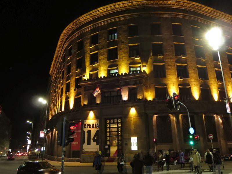 Museum Belgrad