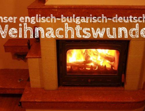 Bulgarien: Unser Weihnachtswunder [Die Entdeckung Europas]