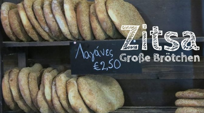 Bäckerei Zitsa Couchsurfing Griechenland