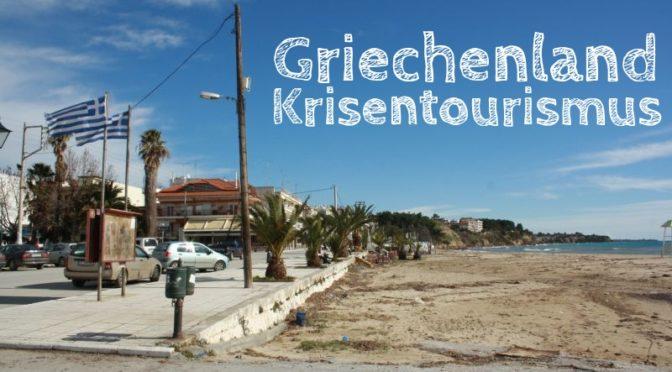 Griechenland: Krisentourismus [Die Entdeckung Europas]