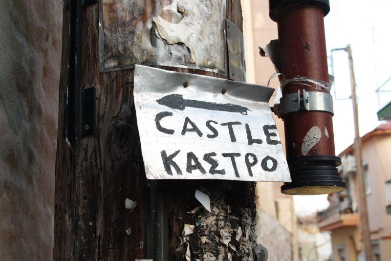 Kavala, Griechenland, Castle