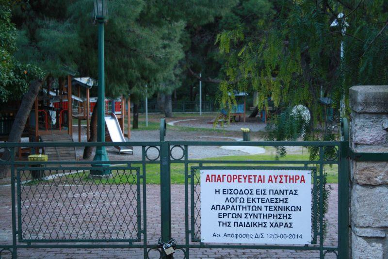 athen mit kindern spielplatz geschlossen